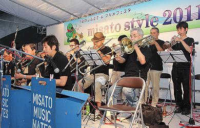 misato style