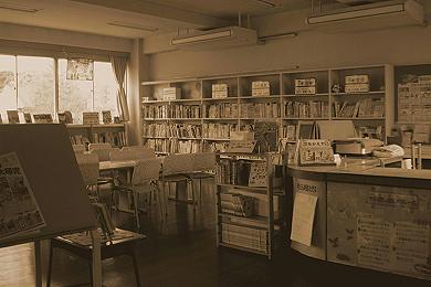 「思い出の図書館」白田 翼 さん